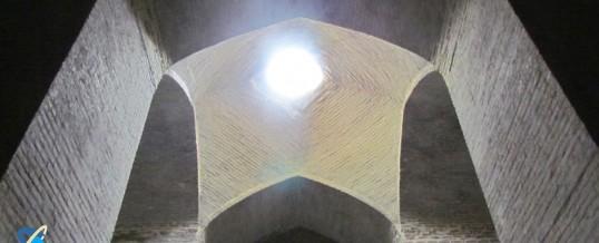 Cistern of Vakil