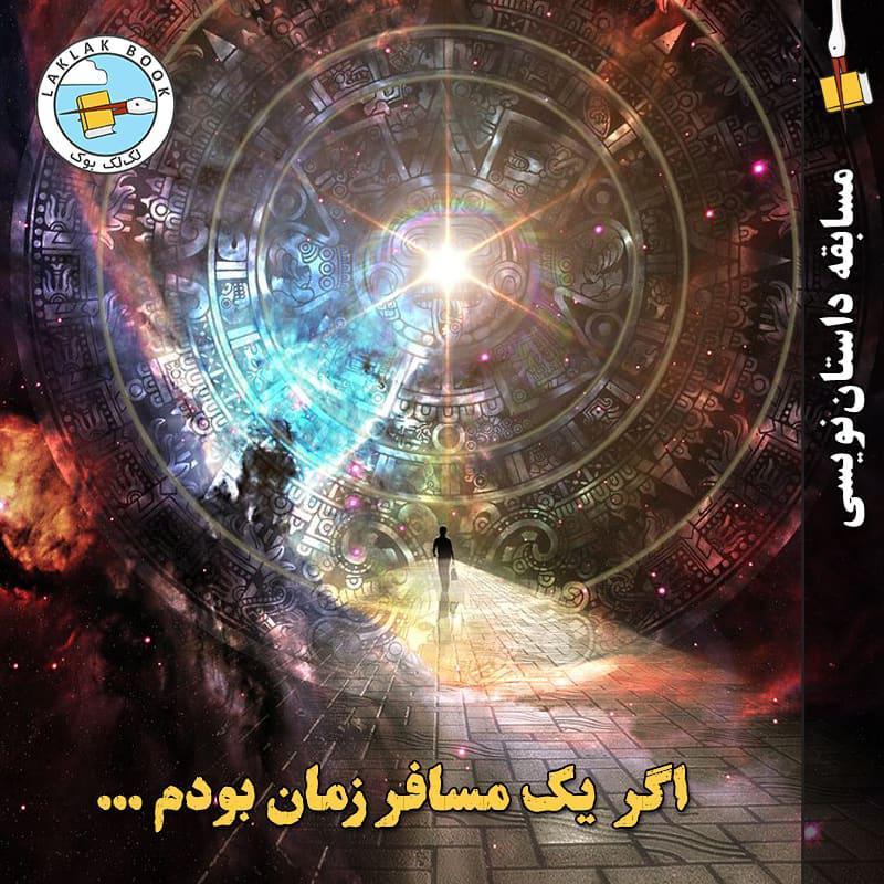 LakLak Book